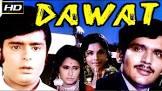 Satish Kaul Dawat Movie