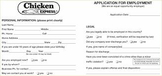 Applying Form 650 304 Printable Generic Job Application