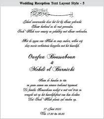 206458 E Wedding Invitations Indian Style New Islamic Wedding