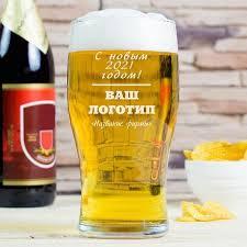 <b>Фирменный новогодний</b> пивной бокал, цена 890 руб, купить в ...