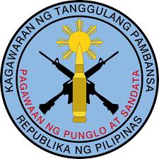 Government Arsenal - Wikipedia