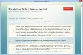 instant essay generator deconstruction essay generator how to write personal statement dental