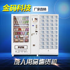Vending Machine Help Fascinating Buy Gold Code Adult Adult Supplies Automatic Vending Machines