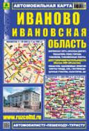 Карты и атласы <b>автодорог</b> | My-shop.ru