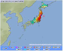気象庁 地震 情報