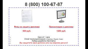 Дипломная презентация по бухгалтерскому учету и анализу доходов и  Дипломная презентация по бухгалтерскому учету и анализу доходов и расходов