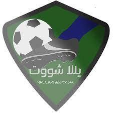 يلا شووت / yalla shoot