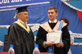 Достижения наших выпускников РУДН Росcийский университет дружбы  Достижения наших выпускников РУДН Росcийский университет дружбы народов