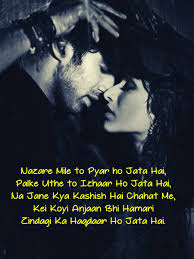 Love Quotes In Hindi With Images Meri Aashiqui Ab Tum Hi Ho Cover