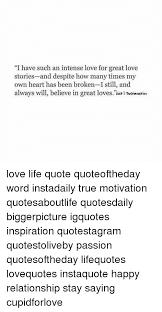 Intense Love Quotes