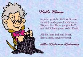 June C Miller Geburtstagsspruch Mutter