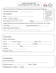 Club Membership Form Template Sample Of A Membership Form Best Of Membership Appl On Sample Of A
