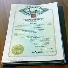 Упрощенная система налогообложения на основе патента Начинающий  упрощенка на основе патента