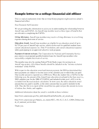 cover letter for no advertisement mckinsey cover letter cover letter great cover letter cover letters for teaching jobs