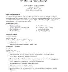 Accounting Internship Resume Objective Intern Resume Samples College