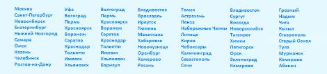 Магистерская диссертация Цены от рублей Заказать  В источниках необходимо использовать данные не старше 3 5 лет на момент написания диссертации но так же необходимо указывать и научных классиков