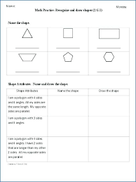 4th grade common core math worksheets beginning grade math worksheets fractions for fraction word problems multiplying
