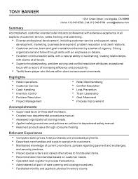 Resume Template Libreoffice Saneme