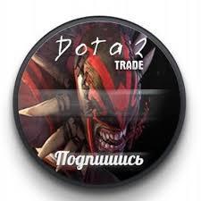 dota 2 trade items trade dota twitter