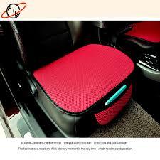car interior seat pad universal five seats ice silk mat four season general