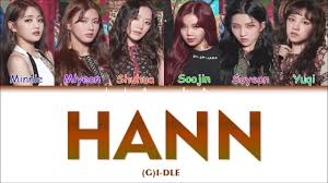 """{color - Youtube alone Coded-rom-ind} Lirik Indo g 一 sub """"hann"""" i-dle 한"""