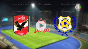شاهد مباراة الأهلي والإسماعيلي في البث المباشر يلا شوت في الدوري المصري -  تقني نيوز