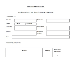 Leave Form Template Ms Word 16 Microsoft Word 2010 Application