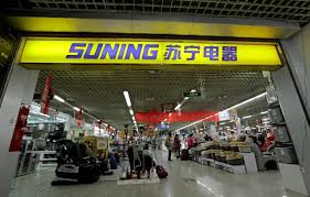 Carrefour china operates retail stores in the people's republic of china. Breakingviews Carrefour Beats A Dignified Retreat From China Reuters