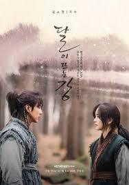 ซีรี่ย์เกาหลี River Where the Moon Rises ซับไทย Ep.1 - ซีรีย์เกาหลี  ละครเกาหลี ซีรี่ย์เกาหลี ดูซีรีย์เกาหลีซับไทย เรื่องย่อซีรีย์เกาหลี Korean  Drama Sub Thai ดูซีรีย์ซับไทยออนไลน์ฟรี ซีรี่ย์เกาหลี ซีรีส์เกาหลี  ละครเกาหลีซับไทย ซีรีย์เกาหลี ละครเกาหลี ...