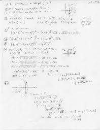 hw2 1p1 hon alg ii trig on quadratic word problems worksheet answers