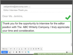Follow Up After Application 4 Ways To Write A Follow Up Email For A Job Application Wikihow