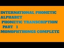 Without it, you will not be able to say words properly even if you know how to write those words. International Phonetic Alphabet Phonetic Transcription How To Pronounce Correct English In Hindi Youtube