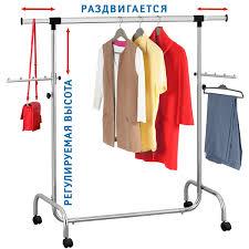 """<b>Tatkraft</b> """"Falcon"""" Сверхмощная стальная <b>стойка для одежды</b> на ..."""