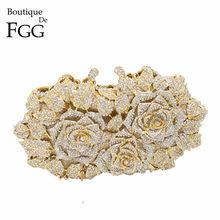 <b>Rose Gold Clutch Bag</b>