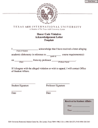 Acknowledgement Of Letter Received Fillable Online Tamiu Honor Code Violation Acknowledgement