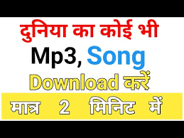 Videoder mobile app ko kaise download kare? Gana Kaise Download Kare Mp3 Song Kaise Download Kare How To Download Mp3 Songs Technical Arjun G Youtube