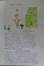 camillian home s student essays tuey camillian my is arongkorn buchaprakornkuson my nick is tuey i am 13 years old born on the 5th 2001 in karasin