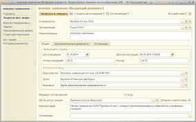 Юридическое делопроизводство единая база и учет судебных дел Регистрация документов по делу