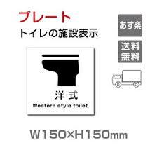 楽天市場洋式トイレ表示の通販