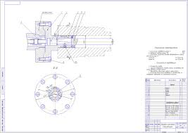 Готовые курсовые проекты по технологии машиностроения Скачать  Зажимное устройство под деталь Матрица разъёмная для операции точение