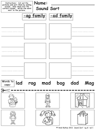 Word Family Worksheets Kindergarten   Koogra moreover  moreover Dr Seuss Free Activities And Other Resources For Kids Rhyming also At Word Family Worksheets Wallpapercraft Kindergarten Th   Koogra furthermore  in addition Word Family Worksheets Kindergarten   Koogra moreover Trace Family Members English Pinterest Activities My Themed moreover  also Ice Cream Positional Words Worksheets For Kindergarten Rh   Koogra likewise  besides . on word family worksheets kindergarten koogra