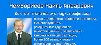 Курсовые и дипломные работы ЮУрГУ ЧГАА ЧИПС ВКонтакте Категории работ и цены