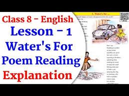 english lesson 1 cgbse cg board