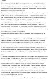 ralph waldo emerson the poet essay top scholarship essay the lesson by toni cade bambara essay topics