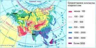 Влияние циркуляции атмосферы на климат Евразии География  Рис 174 Распределение осадков на территории Евразии