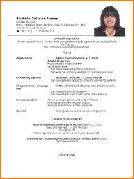 10 Sample Resume For Ojt Hrm Students Global Strategic Sourcing