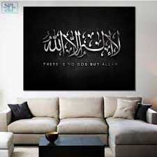SPLSPL Oil Painting On Canvas Black And White Islamic Allah The Impressive Motivational Quran Quotes