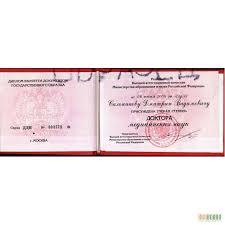 Нотариус Диплом Апостиль Свидетельство Техпаспорт Киев  Нотариус Диплом Апостиль Свидетельство Техпаспорт