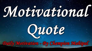 Good Thoughts Thought Of The Day Inspirational Quotes Whatsapp