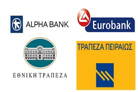 S&P: Αναβαθμίζει τις ελληνικές τράπεζες